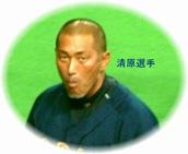 Kiyo 006