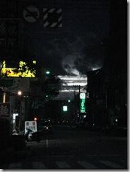 typhoon 016