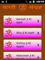 Screenshot of Aarti Collection with Audio