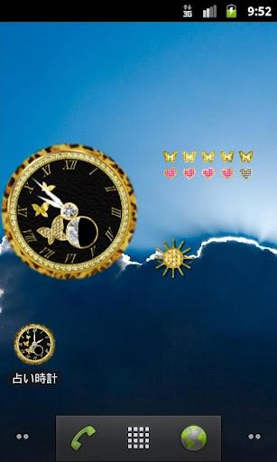 月と太陽の占い時計 -cool-