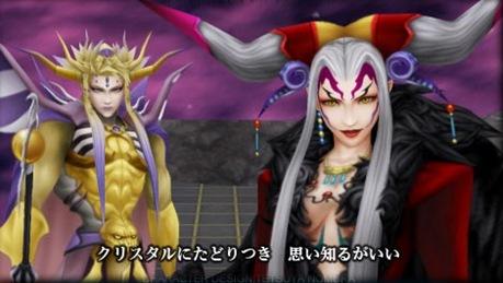 Final_fantasy_Dissidia_oo