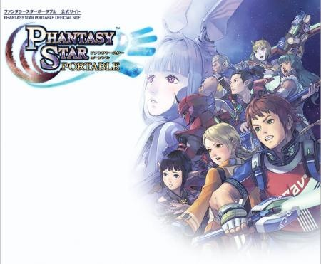 phantasy_star_portable