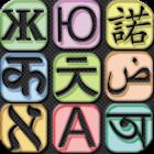 Arabic English Translator Free icon