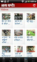 Screenshot of Jagbani Punjabi App
