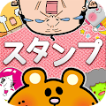 Sticker Shop for LINE Facebook 1.1.0 icon