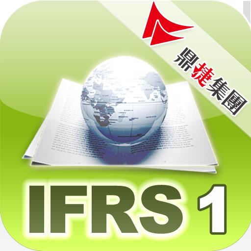 連素人也易懂的IFRS-功能貨幣衝擊 LOGO-APP點子