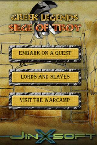 Gr Legends : Siege of Troy Lit