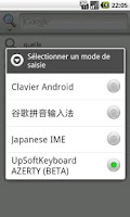 Screenshot of Clavier Android Azerty