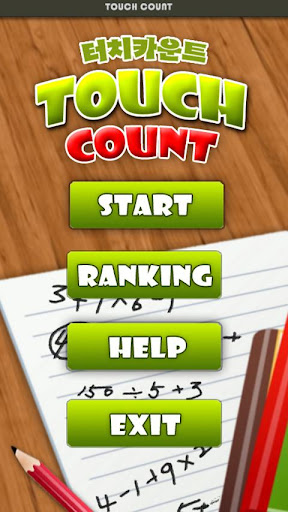 【免費休閒App】TouchCount-APP點子