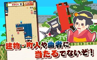 Screenshot of GO大名!