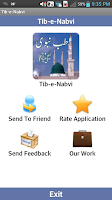 Screenshot of Tib-e-Nabvi in Urdu