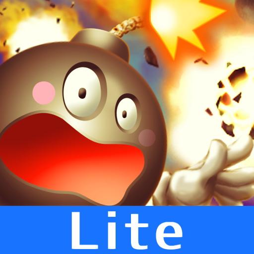 ボムリンク Lite LOGO-APP點子