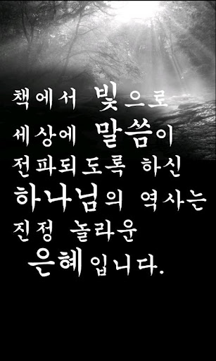 THEMario™ Korean Flipfont【娛樂APP玩免費】-APP點子