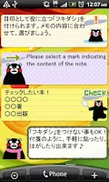 Screenshot of Memo Pad Widget Full KUMAMON
