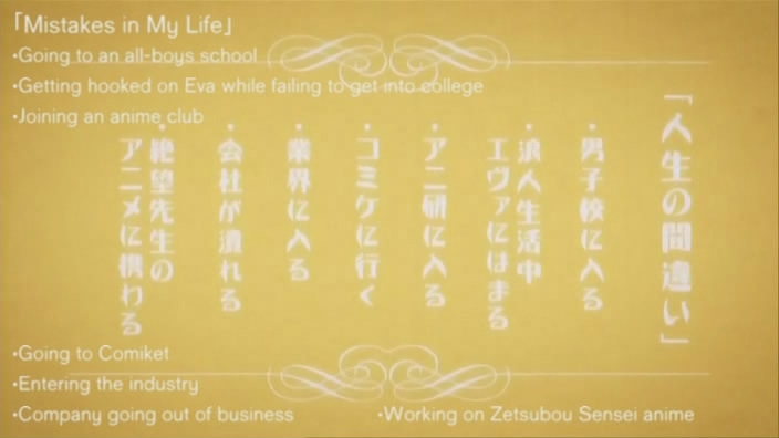 Sayonara Zetsubou Sensei.  I forgot to note the episode number.