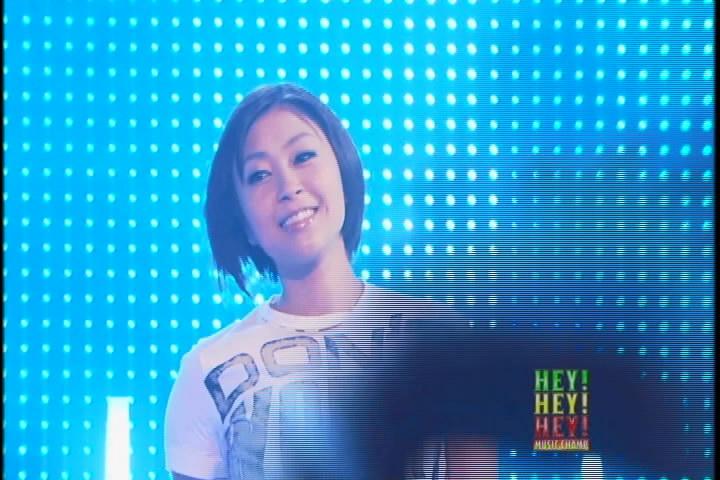 Utada Hikaru at HEY!x3, 3 Sep 2007
