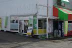 http://picasaweb.google.com/tsudapicasa/wYGZML/photo#5162973582171501506