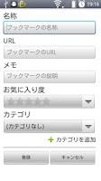Screenshot of WebLinks free