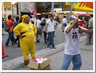 pikachu_dude_02