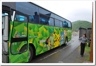 bus_pokemon