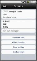 Screenshot of Hong Kong Taxi Translator