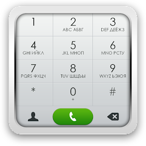 exDialer MIUI theme