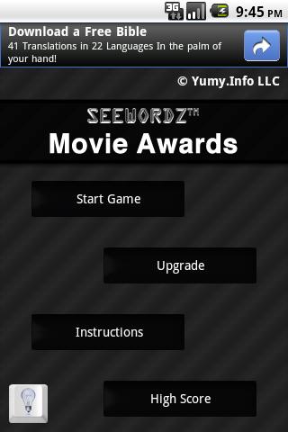 SeeWordz™ Movie Awards Free