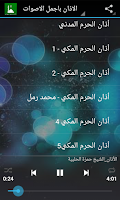 Screenshot of Best Adhan MP3