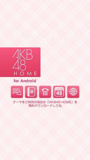 【免費個人化App】AKB48きせかえ(公式)渡辺麻友-PR--APP點子