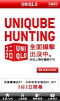Screenshot of UNIQUBE HUNTING