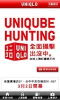 Screenshot of UNIQUBE HUNTING