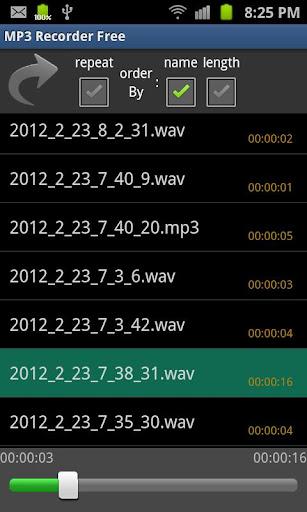 玩音樂App|MP3 錄音免費|APP試玩