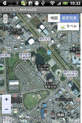 【免費旅遊App】金沢市電話帳-APP點子