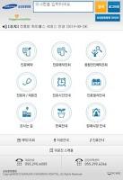 Screenshot of 삼성창원병원