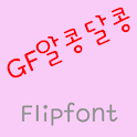 GFHappytime Korean FlipFont icon