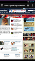 Screenshot of Hindi Newspapers