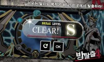 Screenshot of [Free]방탈출4