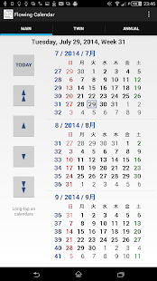 Flowing Calendar LITE - screenshot