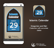 Screenshot of Islamic Calendar - Ramadan