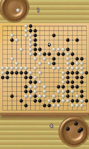 IT囲碁有料版