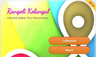 Screenshot of Rangoli Kolangal