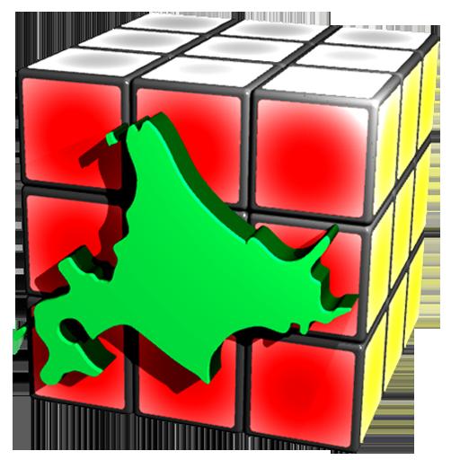解谜の地理力 LOGO-HotApp4Game