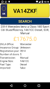Car Search - screenshot