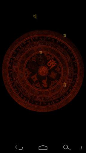 佛教六字大明咒 完全版