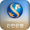 Free 신한S기업뱅크 APK for Windows 8