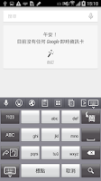 Screenshot of 九方 Android 版v2 ( Q9 ) Q9v2