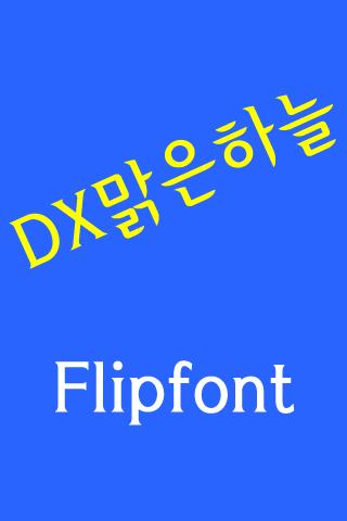 DXclearsky™ Korean Flipfont