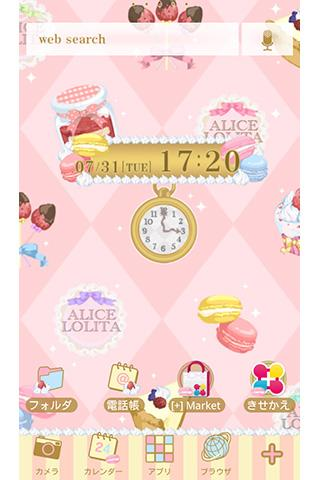 無料个人化AppのSweet Lolita for[+]HOMEきせかえテーマ|記事Game