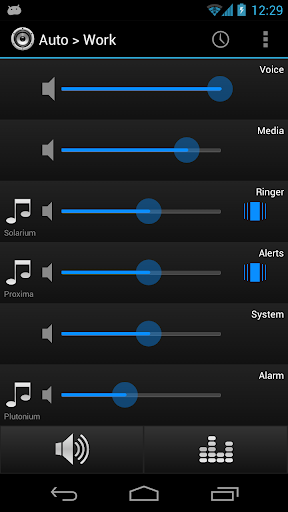 audioguru-audio-manager for android screenshot