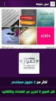 Screenshot of arabic images